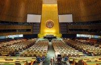Украина и Молдова выступят вместе против России в ООН