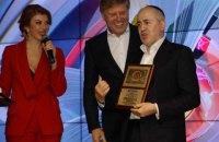 """В столичном ресторане """"Альмондо"""" состоялось чествование лауреатов 22-й программы """"Человек года-2017"""""""