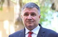 Аваков счел покушение на Бабченко попыткой дестабилизации украинского общества