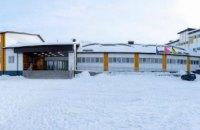 Днепропетровская ОГА создала новое образовательное пространство в Магдалиновской школе, - Голик