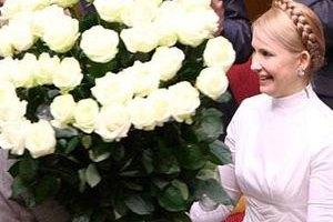 Тимошенко готовят сюрприз к дню рождения