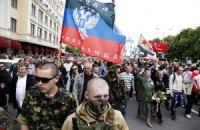 """Сепаратисти ДНР відкрили """"посольство"""" в Москві"""