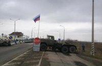 Российские пограничники задержали украинца на въезде в Крым