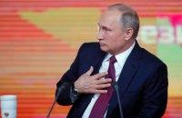 Путина выдвинули в президенты в его отсутствие
