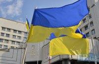 Конституционный суд получил для оценки законопроект о стратегическом курсе Украины на членство в ЕС и НАТО