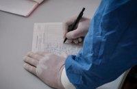 В Украине за сутки заболело и умерло от коронавируса рекордное количество людей
