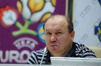 Леоненко уволили с ТВ из-за Ахметова