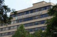 У второго работника техасской больницы нашли вирус Эбола