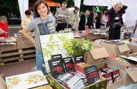 Почему европейцам стоит обратить внимание на украинских книгоиздателей