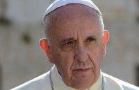 """Папа Римский: Церкви не нужны """"грязные деньги"""""""