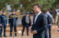 Зеленський відмовився публікувати українську стенограму розмови з Трампом