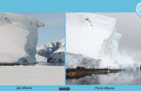 """Біля станції """"Академік Вернадський"""" відколовся 20-метровий край льодовика"""