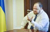 Руслан Стефанчук: Референдум – це аналог Верховної Ради на більшому рівні