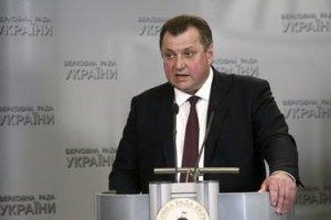Профильные комитеты не смогли принять единое решение по Гордиенко