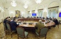 СНБО опубликовал глоссарий для СМИ по противодействию российской пропаганде