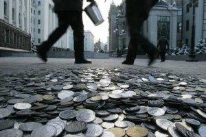 Українці заборгували банкам майже 200 млрд гривень