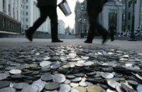 Украинцы задолжали банкам почти 200 млрд гривен