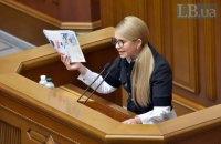 Тимошенко пропонує продовжити мораторій на продаж землі на 5 років