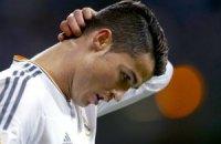 """Роналду пропустить фінал проти """"Барселони"""""""