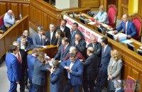 Радикальная партия заблокировала трибуну Рады из-за абонплаты за газ