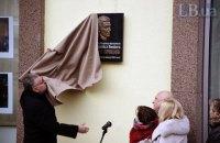 В Киеве открыли мемориальную доску погибшему в Ираке журналисту Тарасу Процюку
