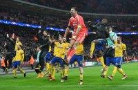 Квартет четвертьфиналистов Лиги Чемпионов пополнили «Манчестер Сити» и «Ювентус»