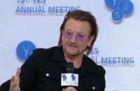 Фронтмен U2 в Києві назвав ліки проти корупції