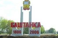 Институт национальной памяти признал необходимость переименования Баштанки