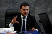 Зеленський підписав закон про ратифікацію поправки до статті 24 Статуту ОЧЕС