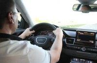 Депутат ехал в Одессу со скоростью 241 км/ч