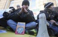 В украинских школах снизилось качество образования, - нардеп