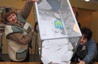 """""""Воля"""" обнародовала список для парламентских выборов"""
