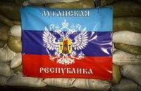 Бойовики ЛНР відкрито заговорили про припинення перемир'я