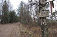 Боевики нарушили перемирие в районе Песков