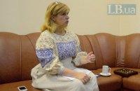 Богомолец предложила уголовную ответственность за сокрытие чиновниками множественного гражданства