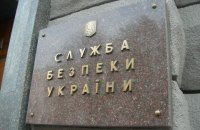 """СБУ объявила в розыск полицейского, взорвавшего гранату у метро """"Лесная"""""""