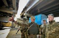 Боевики обстреливали позиции военных во время нахождения там Порошенко
