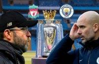 """Суперкомп'ютер вирахував чемпіона Англії цього сезону з-поміж """"Манчестер Сіті"""" і """"Ліверпуля"""""""