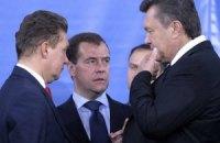Янукович встретится с Медведевым сегодня ночью