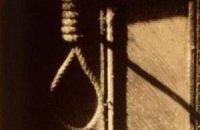 В Японии казнили двух человек