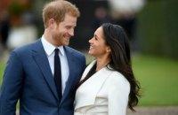 У Британії підрахували можливий прибуток від весілля принца Гаррі
