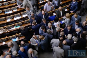Рада проголосовала за смету на 2013 год
