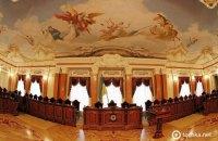 5 дивних державних закупівель Верховної Ради та Верховного Суду