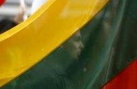 Литва выделит около 1 млн евро на восстановление Донбасса
