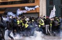 """На акції """"жовтих жилетів"""" у Парижі затримали понад 100 людей"""
