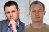 Журналісти Казанський і Гармаш братимуть участь у засіданнях ТКГ з питань Донбасу (оновлено)