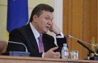 Реформы Януковича: долой Институт нацпамяти и Гидрометцентр