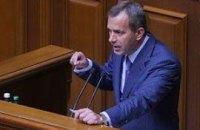 Клюев просит ЕС о деньгах