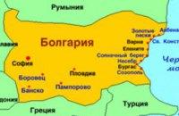 Российские сети в Болгарии