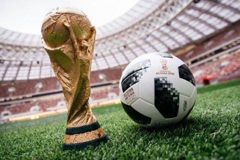 Эксперты назвали фаворита ЧМ-2018 пофутболу